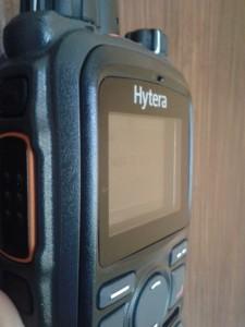 Widok wyświetlacza Hytera PD785